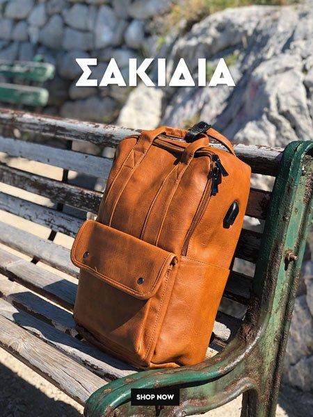 Σακιδια αναβάτη - tank bags - αδιάβροχες τσάντες μηχανής και ορειβασίας