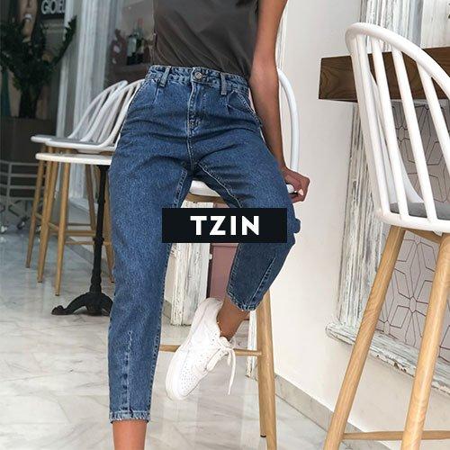 Τζιν παντελόνια γυναικεια
