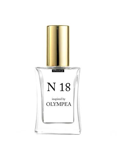 N18 εμπνευσμένο από OLYMPEA