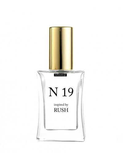N19 εμπνευσμένο από RUSH