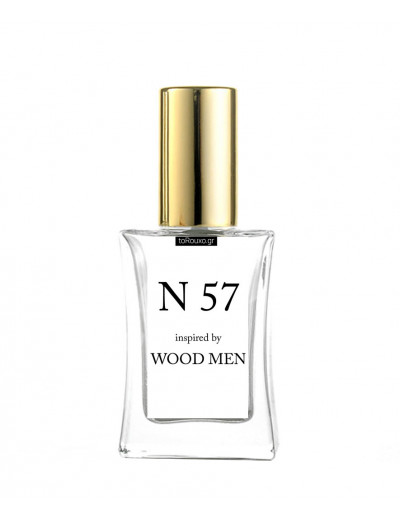 N57 εμπνευσμένο από WOOD MEN
