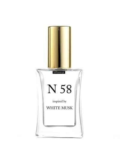 N58 εμπνευσμένο από WHITE MUSK