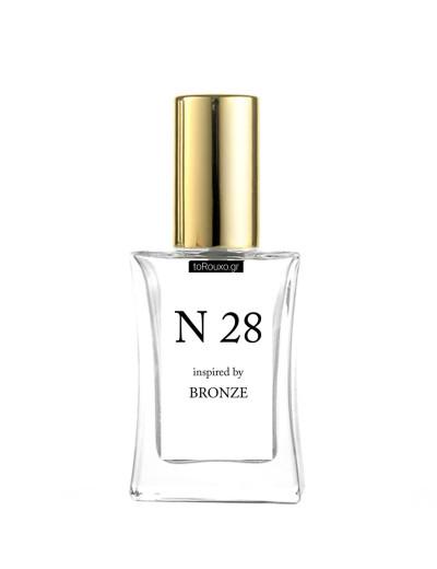 N28 εμπνευσμένο από BRONZE