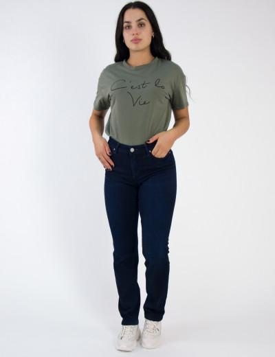 Γυναικείο μπλε σκούρο τζιν παντελόνι Scarlett Skinny L301FGIT