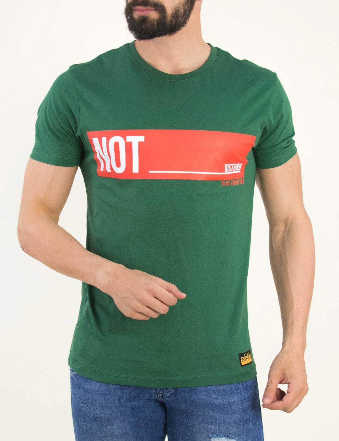 64c085d50eb1 Ανδρική πράσινη κοντομάνικη μπλούζα τύπωμα Plus Eighteen 3532L