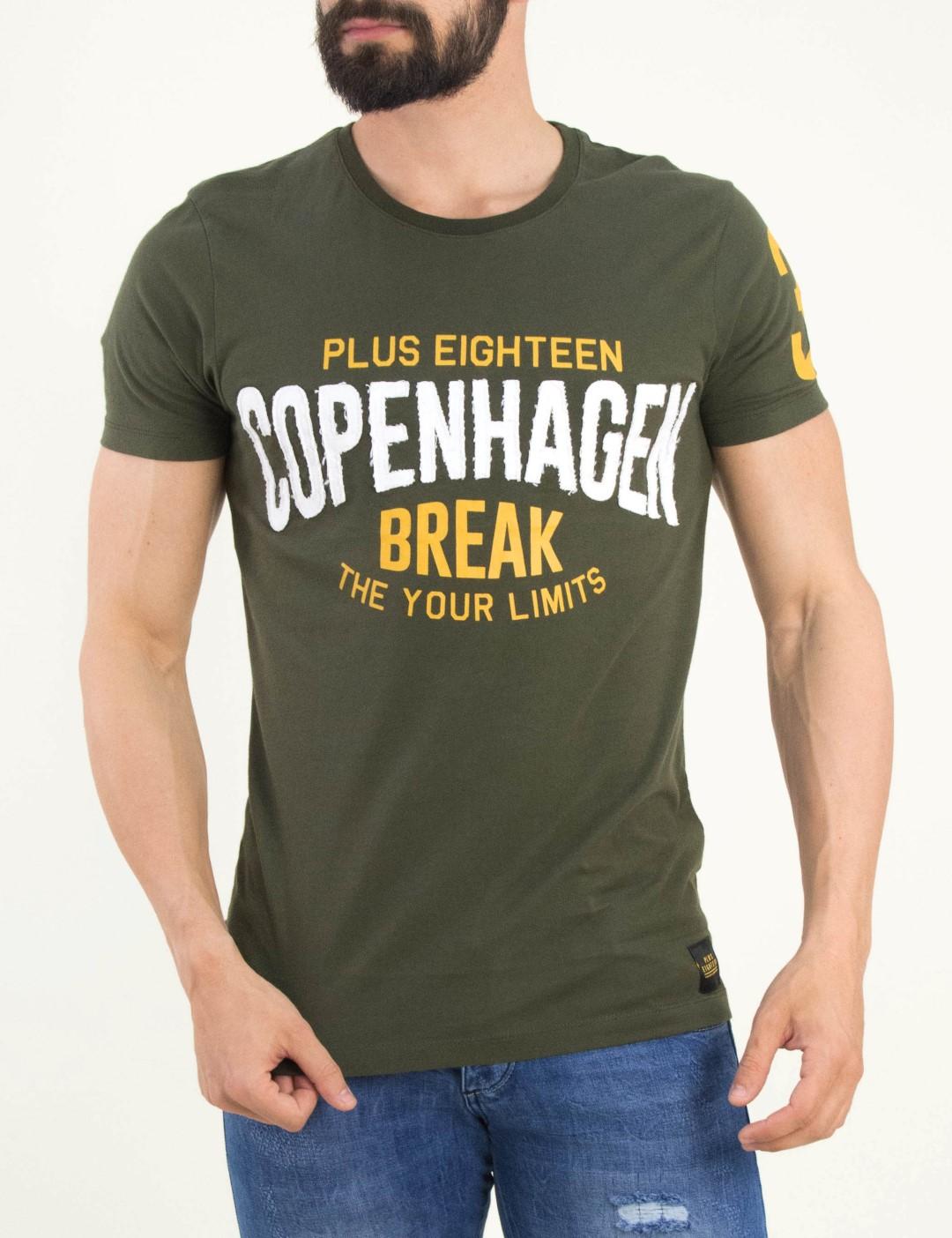 68756da893f8 Ανδρικό χακί μονόχρωμο Tshirt τύπωμα Plus Eighteen 3852L
