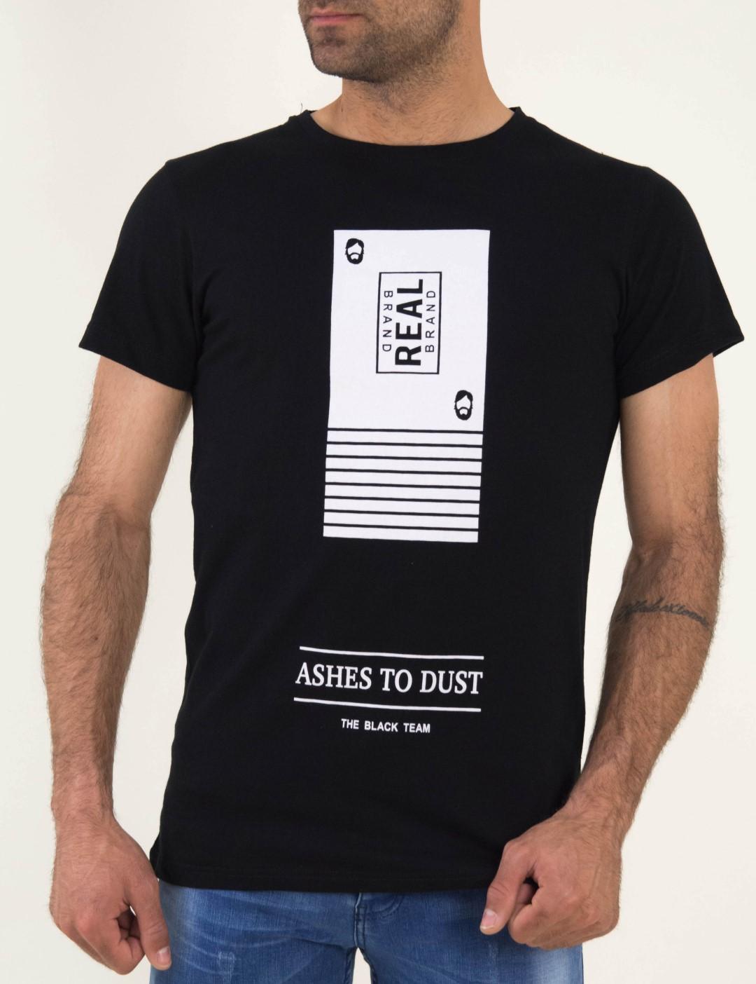 c9fdc078a17 Ανδρικό μαύρο βαμβακερό Tshirt τύπωμα 06703