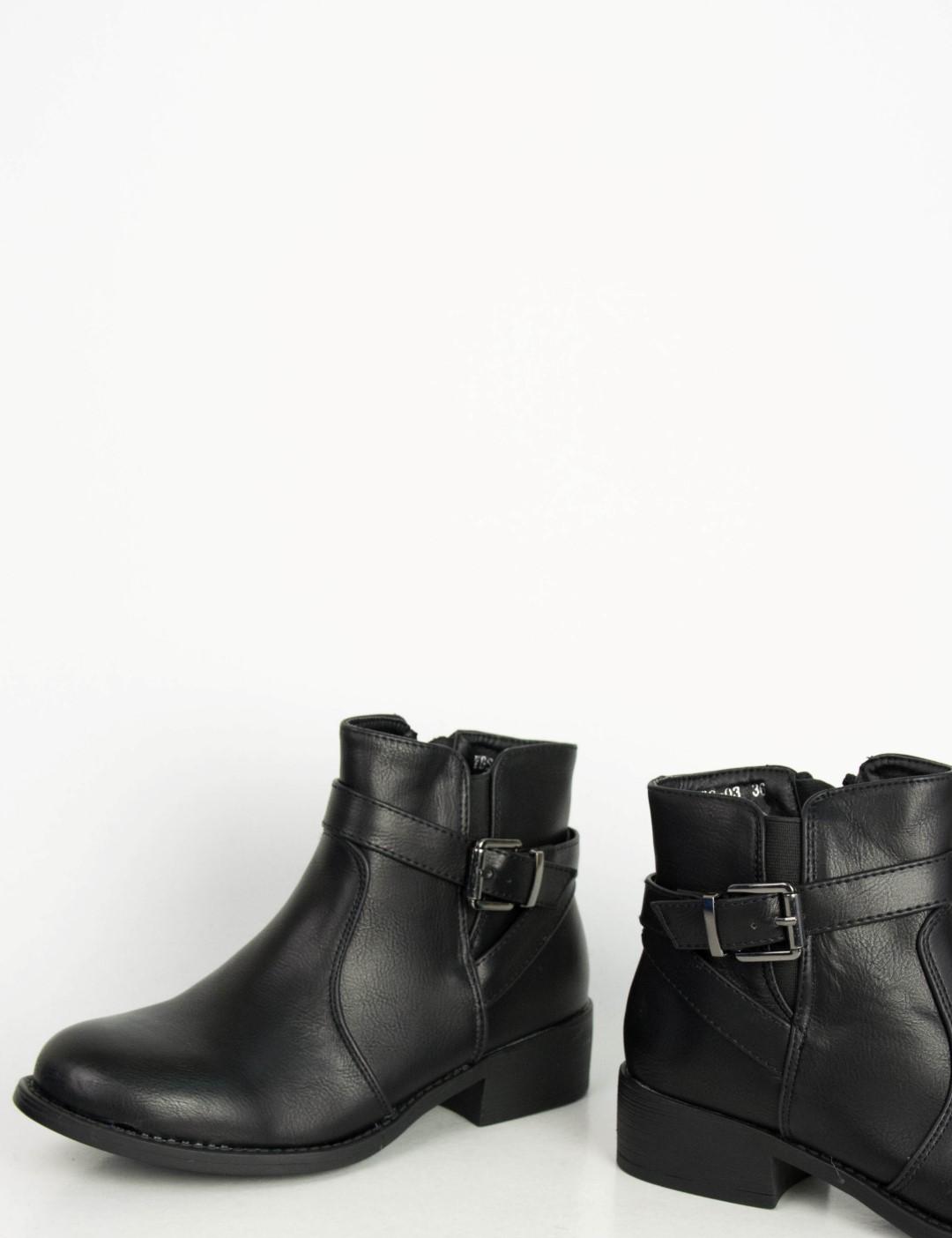 2f2209d7fef Γυναικεία Παπούτσια, Γυναικεία Μποτάκια, Μποτάκια Χωρίς Τακούνι